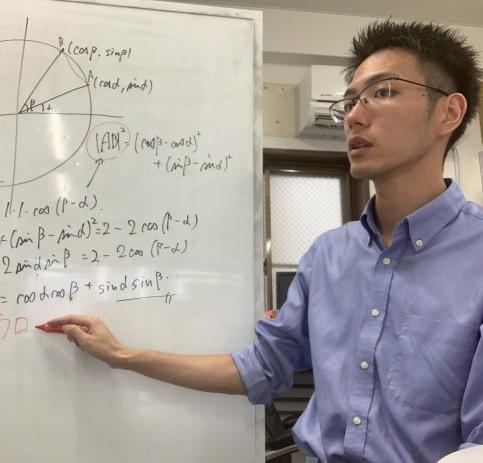 中田 オンライン家庭教師