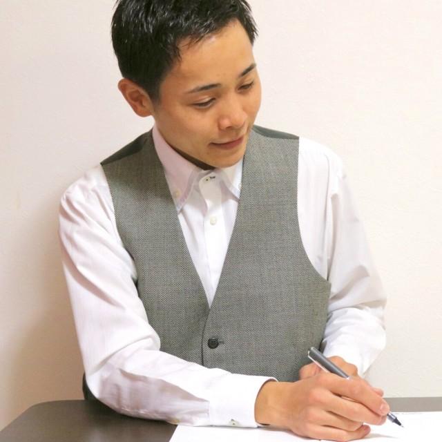 タツミ オンライン家庭教師