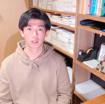 濱松 オンライン家庭教師